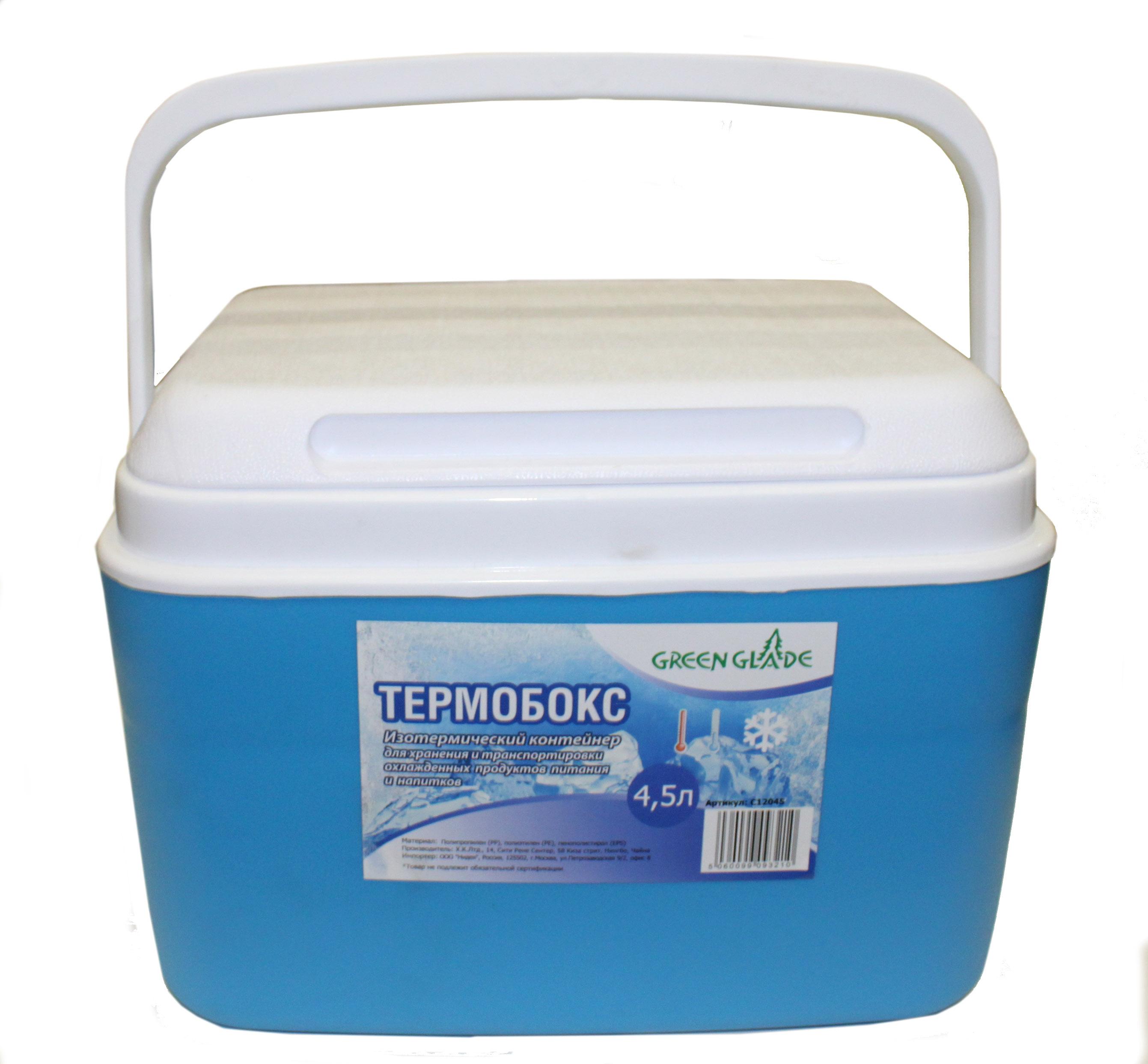 Термоконтейнеры для транспортировки продуктов питания